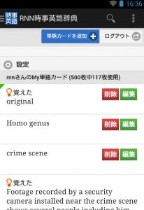 app_mycards