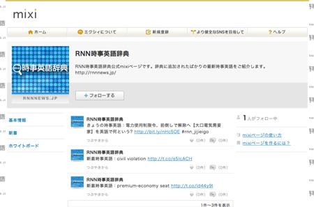 mixipage.jpg