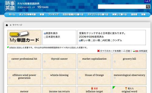 myflashcard.jpg